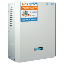 Энергия Ultra 15000