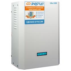 Энергия Ultra 5000