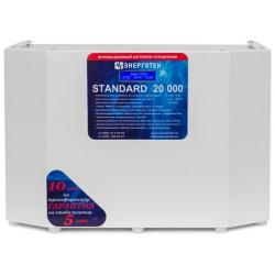 Энерготех STANDARD 20000(LV)