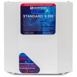 Энерготех STANDARD 9000(LV)