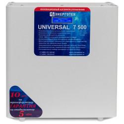 Энерготех UNIVERSAL 7500 (LV)