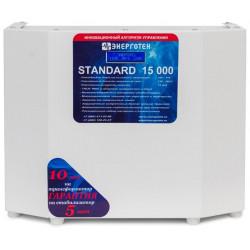 Энерготех STANDARD 15000(LV)
