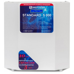 Энерготех STANDARD 5000(LV)