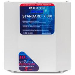 Энерготех STANDARD 7500(LV)