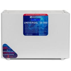 Энерготех UNIVERSAL 20000 (LV)
