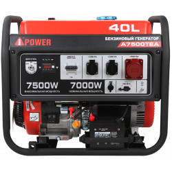 A-iPower A7500ТEA