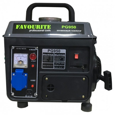 FAVOURITE PG 950