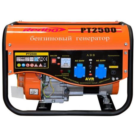 Redbo PT2500