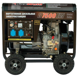 FoxWeld D7500EW