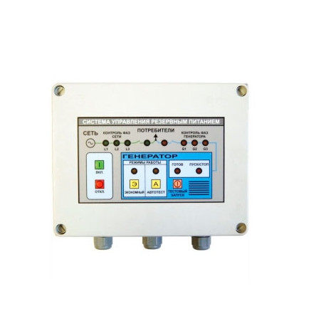 Контроллер блока АВР ТКМ V3 ИУ