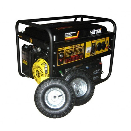 Huter DY6500LX с колесами и АКБ